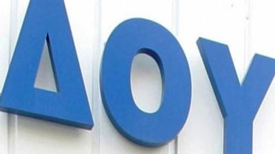 ΑΑΔΕ: Οδηγίες για τη λειτουργία των ΔΟΥ από τη Δευτέρα