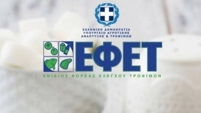 ΕΦΕΤ: Ανακαλεί μπιφτέκι με σαλμονέλα