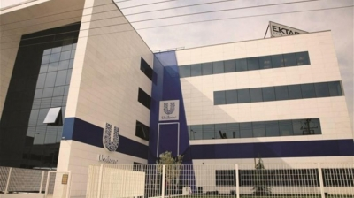 Αλλαγή ηγεσίας στην Ελαΐς - Unilever Hellas