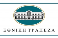 Έως 7 Απριλίου η δήλωση των επιταγών στην Εθνική Τράπεζα