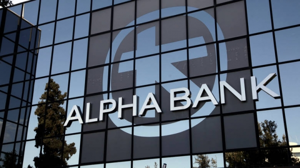 Alpha Bank: Πίστωση χρόνου έως τον Σεπτέμβριο για καταβολή των δόσεων ενήμερων δανείων και καρτών