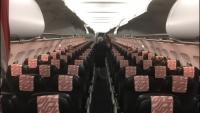 Πτήση «φάντασμα» της Air France για Ρώμη