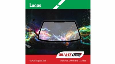 Η ΦΙΛΗΣGlass επίσημος διανομέας της Lucas Glass στην Ελλάδα
