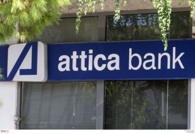 Attica Bank: Ανεβλήθη για την 24η Ιουνίου η ετήσια Γενική Συνέλευση