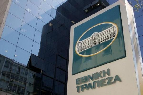 Εθνική Τράπεζα: Εκτίμηση ΑΕΠ 3ου τριμήνου 2020 σε υψηλή συχνότητα