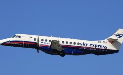 SKY express: Συνεργασία με την American Airlines