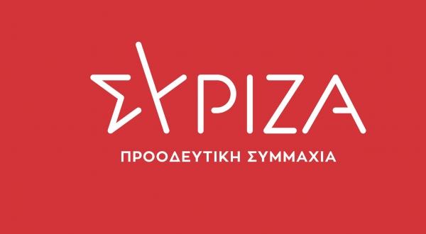 ΣΥΡΙΖΑ: «Μη διανοηθεί η κυβέρνηση να επαναλάβει τα αντιδημοκρατικά αίσχη της λίστας Πέτσα»