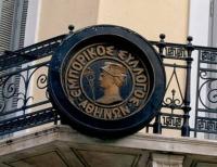 Εμπορικός Σύλλογος Αθηνών: Μείωση ενοικίων κατά 40% για όλα τα καταστήματα