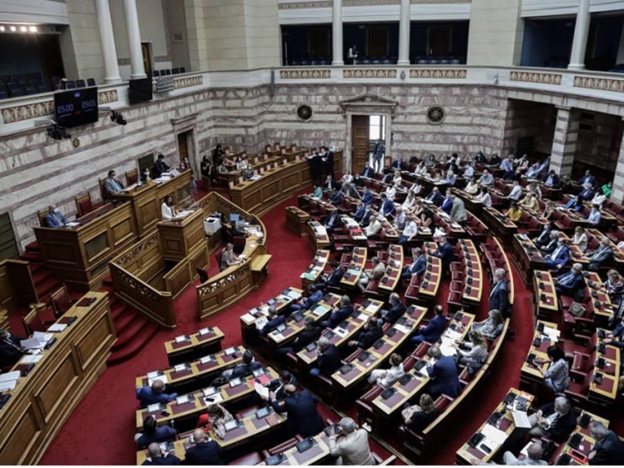 Άρση ασυλίας για Π. Πολάκη και Δ. Καλαματιανό αποφάσισε η Ολομέλεια της Βουλής