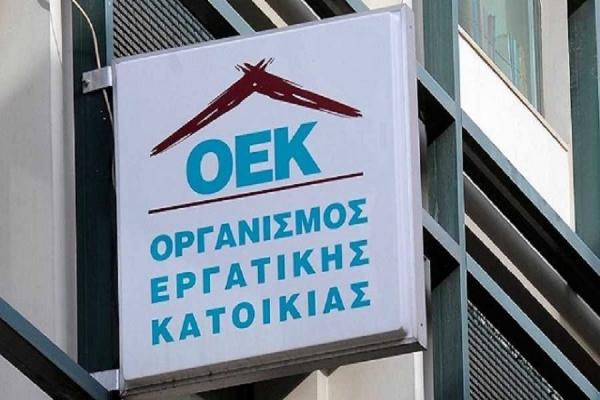 Λήγει η προθεσμία υποβολής αιτήσεων για ρύθμιση οφειλών δικαιούχων εργατικής κατοικίας