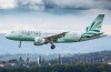 Cyprus Airways: Νέος προορισμός η Μόσχα