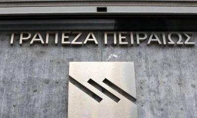 Τράπεζα Πειραιώς: Στις 4 Αυγούστου τα αποτελέσματα Α΄ εξαμήνου